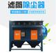 濾筒除塵器,濾芯除塵設備,定做打磨/焊接濾筒除塵器-蕭陽昊陽