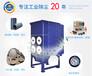 濾筒除塵器,激光切割機濾筒式除塵器-昊陽環保20年廠家供貨
