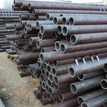 宣城精密钢管生产图片