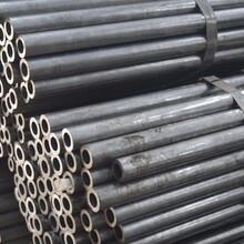 威海无缝钢管各种型号供应图片