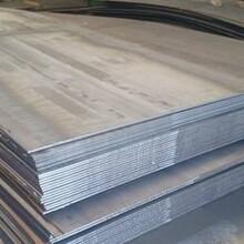 上海40cr钢板价格图片