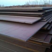 重庆nm500耐磨钢板供应商图片