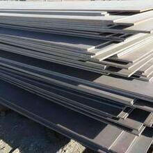 芜湖q235b钢板质量保障图片