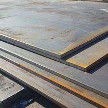 德州40cr钢板厂家供应图片