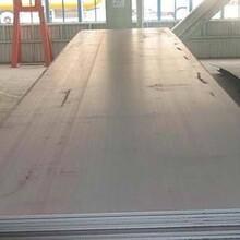 芜湖nm360耐磨钢板生产图片