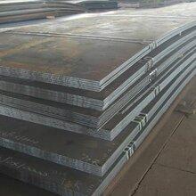 铜仁nm360耐磨钢板现货供应图片
