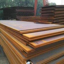 淮北nm500钢板出售图片