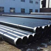 芜湖3PE防腐钢管出售图片