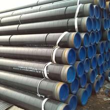 马鞍山3PE防腐钢管出售图片