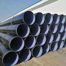 龙岩环氧煤沥青防腐钢管厂家供应图片