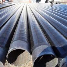 六安环氧煤沥青防腐钢管各种型号供应图片