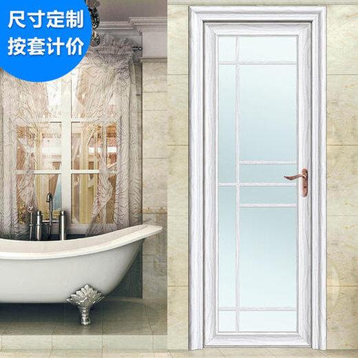 新疆生產衛浴門供貨商