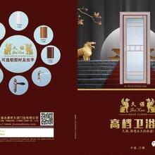 黑龙江生产豪华推拉门供货商图片