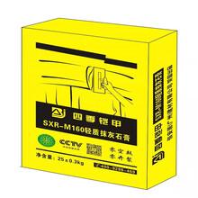 许昌抹灰石膏施工方案图片