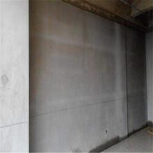 滨州粉刷石膏厂家图片