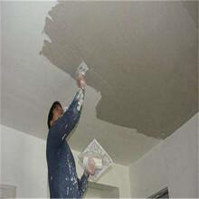 济南粉刷石膏施工方案图片