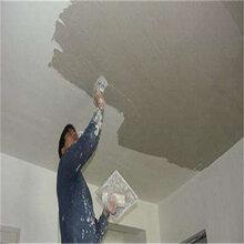 湖州粉刷石膏厂家图片