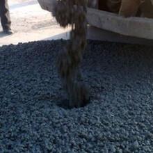 资阳供应陶粒混凝土图片