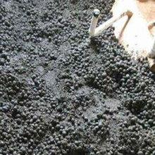 达州陶粒混凝土批发价格图片