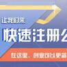 東(dong)坑個體戶注冊-公司變(bian)更(geng),具(ju)體操作流(liu)程