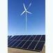 越城晟成風力發電機家用靜音發電綠色環保500w小型風力發電機