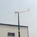 永定晟成微风风力发电机静音发电500w小型风力发电机