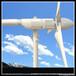 海州區1kw微型風力發電機廠家供應1000w風力發電機