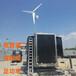 新昌晟成小型風力發電機家用國家扶持產品2kw風力發電機