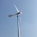 久治晟成家用风力发电机48V厂家报价2kw风力发电机