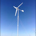 二七晟成微型風力發電機制造2kw風力發電機