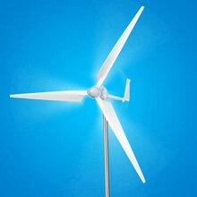 武昌晟成微风风力发电机工作视频2kw风力发电机图片
