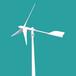 德化晟成家用风力发电机山区养殖用2kw风力发电机