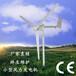 昌江微風風力發電機工作視頻晟成2.5kw風力發電機