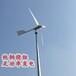 岫巖戶外風力發電機價格實惠晟成2.5kw風力發電機