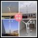 納雍風力發電機生產廠家晟成風電晟成2.5kw風力發電機