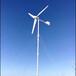 大方小型風力發電機家用安裝簡單性能可靠晟成2.5kw風力發電機