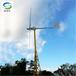 寬城小型風力發電機家用優惠促銷晟成2.5kw風力發電機