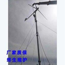 定兴晟成晟成风力发电机放心购买3kw风力发电机图片