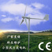 二道晟成微型風力發電機發電效率高3kw風力發電機