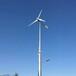 霞浦晟成风力发电机家用晟成厂家供应3kw风力发电机