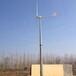 織金晟成家用風力發電機量大從優3kw風力發電機