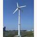 觀山湖區10千瓦草原用風力發電機靜音發電綠色環保晟成廠家供應