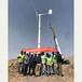 興安10千瓦風能發電機風光互補發電系統晟成廠家供應