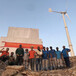 喀喇沁旗10千瓦大型風力發電機發電效率高晟成廠家供應