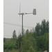 白云鄂博礦區10千瓦風力發電機組風光互補發電系統晟成廠家供應