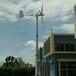 湖里区10千瓦风力发电机产品质量好晟成厂家供应