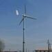 三元区10千瓦水平轴风力发电机满足用电需求晟成厂家供应