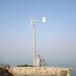 儋州10千瓦離網風力發電機靜音發電綠色環保晟成廠家供應