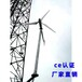 古田晟成大型风力发电机安装使用说明书5kw风力发电机
