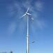 柳北晟成中型風力發電機低價促銷5kw風力發電機